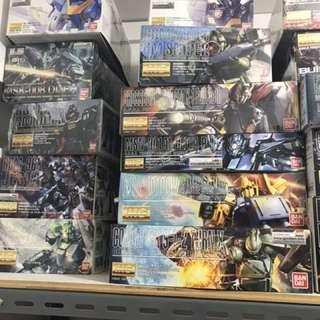 MG Gundam clearance