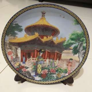 Imperial Lady Plate Collectible from The Palace Museum, Beijing
