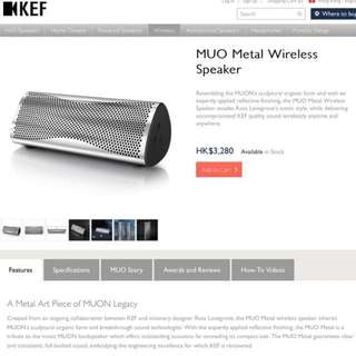 KEF MUO Metal Wireless Speaker