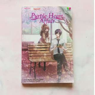 Light Novel Jepang Remaja Purple Heart Affair by Senkoi Seisaku Iinkai