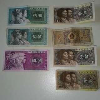 1980年人民幣紙幣