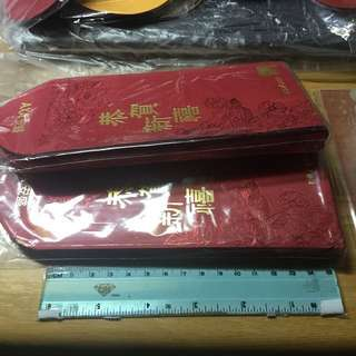 利是封 2包50個 安盛人壽 AXA 農曆新年