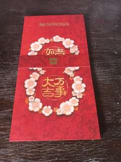 Nespresso coffee red packet ang bao ang pow