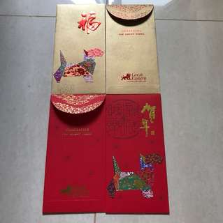 2018 Great Eastern Red Packets