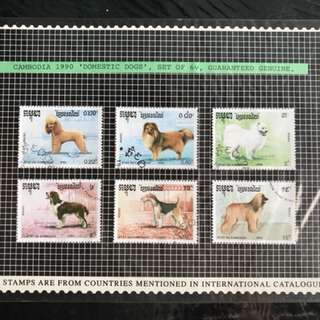 Stamp for dogs