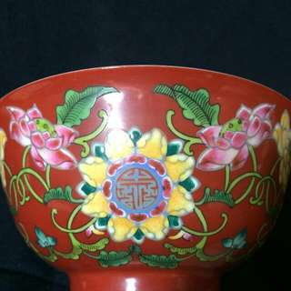 Qing Dynasty Famille Rose Bowl Kang Xi Mark 15  Diameter.Condition 10/10. Selling At 3000. Price Negotiable.