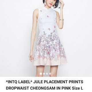 Cheongsam Chic dress