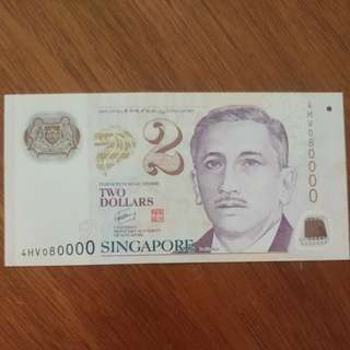 Rare SG note with lucky number! Pristine condition.
