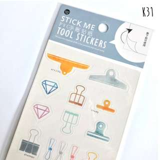 Sticker Set StickMe Series (K31 - Clips)