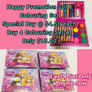 Children Coloring Set