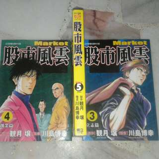 Comics total 5 book