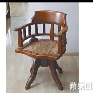 「徵求」英殖 港英 政府 木椅 請自行開價