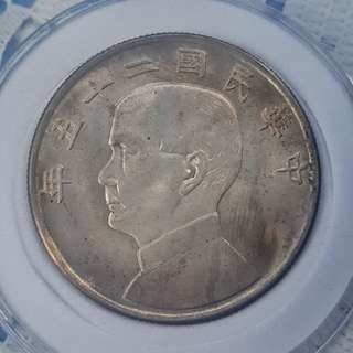 China Coin CC45