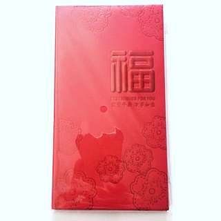 LALU 福 Red Packets (1 Set)
