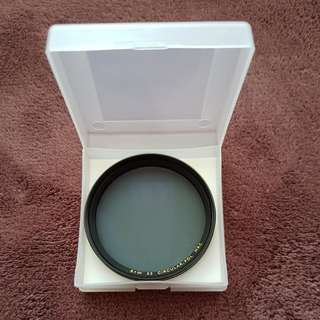 B+W 52mm MRC CPL Circular Polarizer Filter