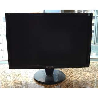 "Philips 19"" LCD screen"