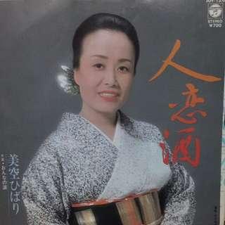 演歌女王: 美空雲雀- 人恋酒 日本細碟