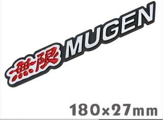 "Honda ""Mugen"" Emblem"