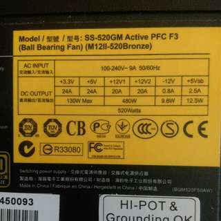 Switching power supply (520W)交換式電源供應器