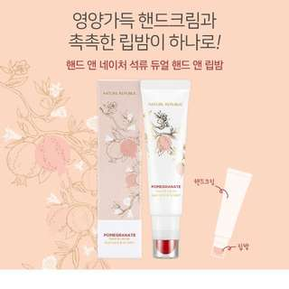 Nature republic pomegranate dual hand & lip balm