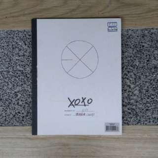 EXO The 1st Album Wolf (Chinese Version)