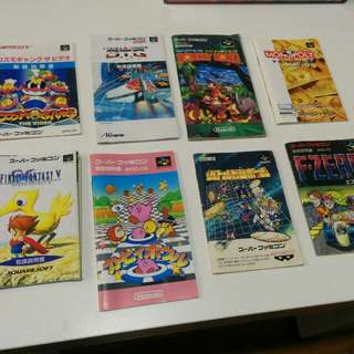 Super famicom user manuals
