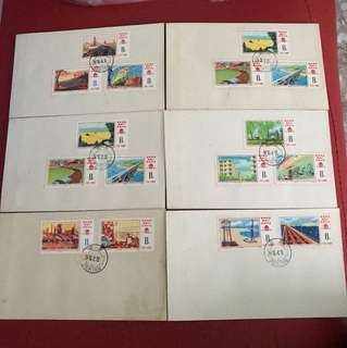 China stamp 1976 J8 FDC
