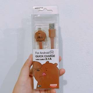 Miniso - Android Charger We Care Bears