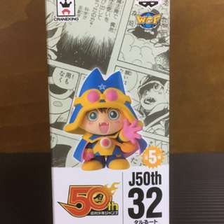 日版 JUMP 50TH