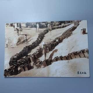 星島日報60周年 卡片