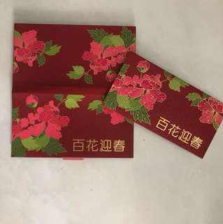 Red Packets - bloom