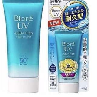Brand New Auth Biore UV Aqua Rich Watery Essence SPF50+ PA++