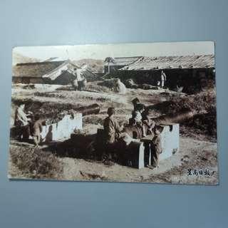星島日報60周年卡片