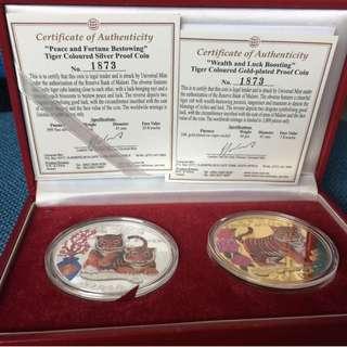 馬拉威2010年虎年紀念幣兩枚