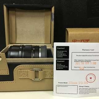 Mitakon Speedmaster 35mm f0.95 for Sony (Zhong Yi Optics)