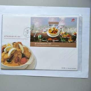 Macau FDC 美食节