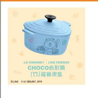 Line Friends x Le Creuset ~ Choco 心型鍋