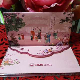 Red Packet CIMB Private Banking