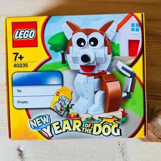 Lego 40235 Dog
