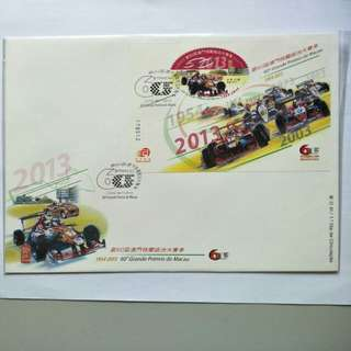 Macau FDC Grand Prix 2013
