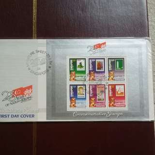 1984 First Day Cover 25 Yard of Nation Building
