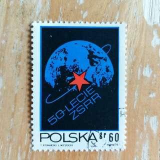 波蘭已銷郵票