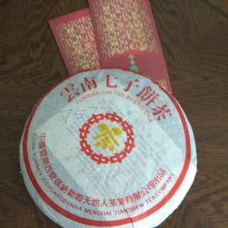 雲南七子餅茶7572 1960
