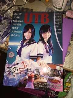 一本$30 日本 UTB 雜誌 AKB48 morning娘 等 不連附錄卡