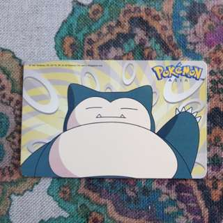 Limited Edition Pokemon Ez-Link Cards