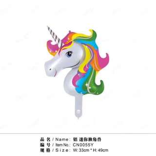 Buy 1 Get 1 2 for 100 Unicorn Foil Balloon