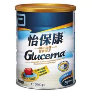 ABBOTT Glucerna Triple Care 900 g (FREE Delivery)