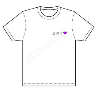 Customized BTS shirt