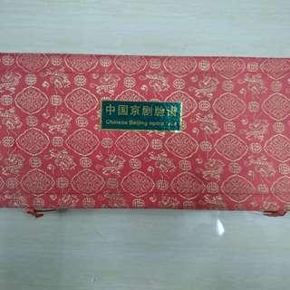 中國京劇臉譜(盒舊,臉譜算新)
