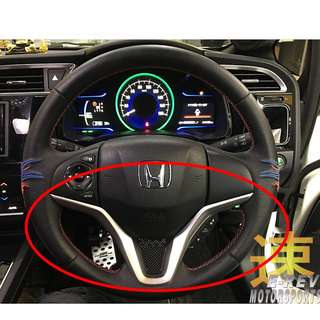 Honda Shuttle/ Vezel/ Fit GK/ Jazz GK Steering Wheel Real Carbon Fibre V-Shaped Part